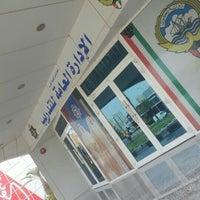Photo taken at مركز تدريب قطاع الخدمات المساندة/خدمات وزارة الداخلية by shoshii M. on 3/8/2016