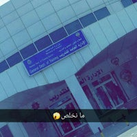 Photo taken at مركز تدريب قطاع الخدمات المساندة/خدمات وزارة الداخلية by shoshii M. on 3/30/2016