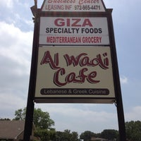 Photo taken at Al-Wadi Cafe by Cynthia J. on 5/17/2013