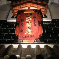 Photo prise au Nodaiwa par motobridge le3/29/2013