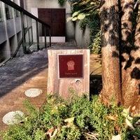 Снимок сделан в Dans Dix ans пользователем Ishida S. 10/6/2012