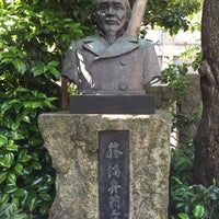 Photo taken at 能勢妙見山別院 by masahiro i. on 5/5/2015