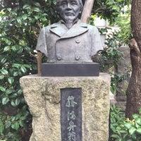 Photo taken at 能勢妙見山別院 by masahiro i. on 7/18/2015