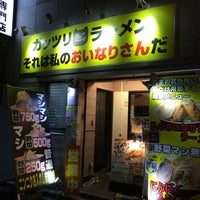 Photo taken at ガッツリラーメン それは私のおいなりさんだ by pmakino on 8/29/2014