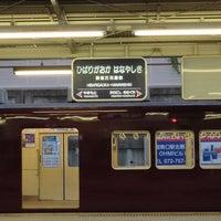 Photo taken at Hibarigaoka-hanayashiki Station (HK51) by vandat v. on 7/21/2013