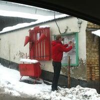 "Photo taken at гараж ""Академический"" by Artem T. on 2/10/2013"