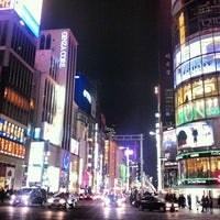 Photo taken at Ginza by Gary W. on 11/29/2012
