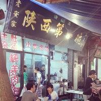 Photo taken at 陕西第一碗 by Gary W. on 5/5/2013