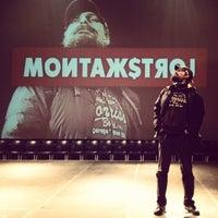 Photo taken at Pogon Jedinstvo by Borut S. on 3/7/2014