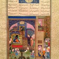 7/19/2013 tarihinde Soomin S.ziyaretçi tarafından Islamic Wing at the Metropolitan'de çekilen fotoğraf