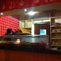 Photo taken at Teru Sushi by Gabriel Torres A. on 7/20/2011