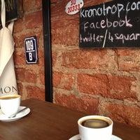 5/21/2013 tarihinde Sarit W.ziyaretçi tarafından Kronotrop'de çekilen fotoğraf