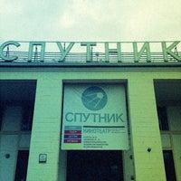 Foto tomada en Кинотеатр «Спутник» por George S. el 4/21/2013