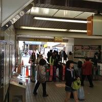 Photo taken at Keisei Sekiya Station (KS06) by くろかわ ポ. on 4/29/2013