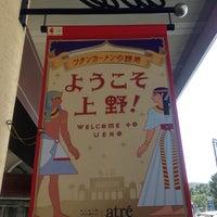 Photo taken at atré Ueno by naki_usa on 11/8/2012