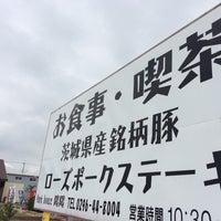 Photo taken at やすらぎの里しもつま by Jey on 10/17/2015