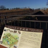 12/30/2017에 Jey님이 小田城跡에서 찍은 사진