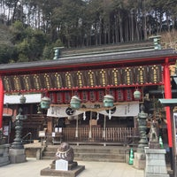 Photo taken at Ohirasanjinja Shrine by Jey on 3/18/2017