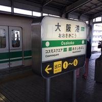 Photo taken at Osakako Station (C11) by JJ on 4/18/2015