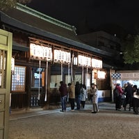 Photo taken at 廣田神社 by JJ on 1/11/2017