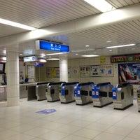 Photo taken at Kitashinchi Station by JJ on 5/20/2013