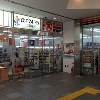 Photo taken at サークルK 大垣アピオ店 by JJ on 8/16/2013