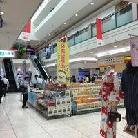 Photo taken at fuji grand by JJ on 5/26/2017