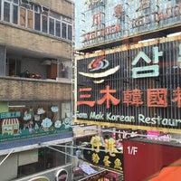 Photo taken at Sam Mok Korean Restaurant  三木韓國料理 by j C. on 12/15/2015