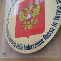 Photo taken at Consolato Onorario russo by Antonio 'Folgore' D. on 12/11/2013