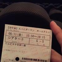 Photo taken at T・ジョイ東広島 by 葉(よう)=かいちゃんまる on 8/11/2017