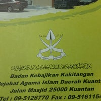 Photo taken at Pejabat Agama Islam Daerah Kuantan by AdilaMesely 9. on 2/18/2017