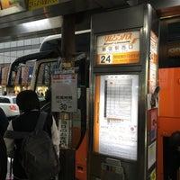 Photo taken at Bus Stop 24 - Shinjuku Sta. West Exit by Kyosuke on 2/22/2016