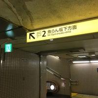 Photo taken at Mita Line Shirokane-takanawa Station (I03) by Kyosuke on 7/29/2017