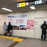Photo taken at Ohashi Nishitetsu Meitengai by Kyosuke on 2/10/2018