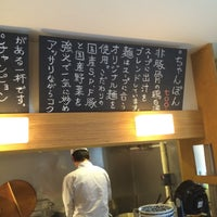 Photo taken at 高砂 かい乃 by Kyosuke on 12/28/2014
