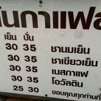 Photo taken at Ramkhamhaeng Soi 29 by Jo D. on 1/26/2016