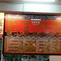 Photo taken at Mdm Ing Fish Noodle 亞殷魚頭粉麵 by Jerome T. on 10/6/2013
