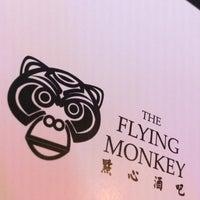 Das Foto wurde bei Flying Monkey von MotherMonkey M. am 7/25/2017 aufgenommen