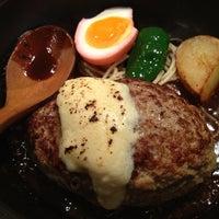 Photo taken at 山本のハンバーグ 恵比寿本店 by samblues48 on 3/20/2013