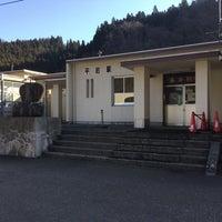 Photo taken at Hiraiwa Station by 未知 on 3/25/2018