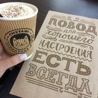 Снимок сделан в Сметана пользователем Ксения П. 8/8/2017