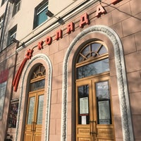 Photo taken at Коляда-Театр by Olia on 10/18/2017