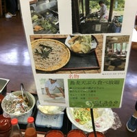Photo taken at 芭蕉苑 by こうや on 9/24/2016