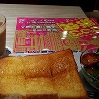 Photo taken at CAFFE CALMO by sawashim y. on 8/3/2017