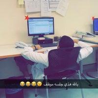 Photo taken at Riyad Bank RRO Building by Melad A. on 8/15/2017