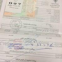 Photo taken at مركز خدمة المواطن - الرميثية by Ak🔧 on 7/17/2017
