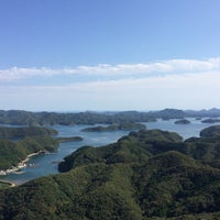 Photo taken at 烏帽子岳 山頂 by Maki A. on 10/10/2015