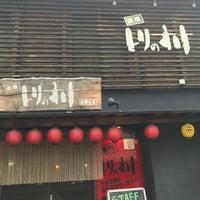 Photo taken at とりのすけ 金閣寺店 by そーちゃん on 3/20/2017