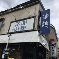 Photo taken at 濃麺海月 by morimi32 on 3/18/2018