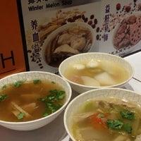 Photo taken at SOUPerich 靓汤.品汤 by Tiger K. on 3/1/2014